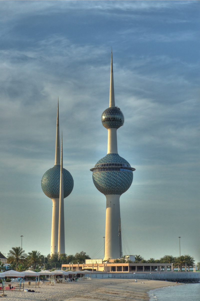 Kuwait picture